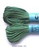 Нитки для вышивания. Мулине х/б 24x8м 0956 Серо-зеленый